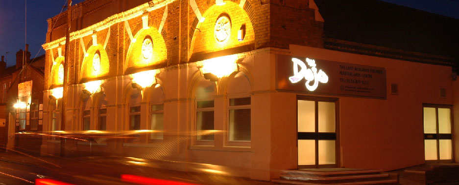 The Dojo Beeston